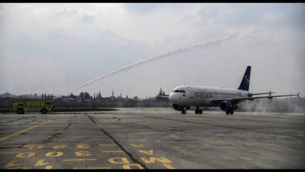 Επαναλειτουργεί το αεροδρόμιο στο Χαλέπι της Συρίας