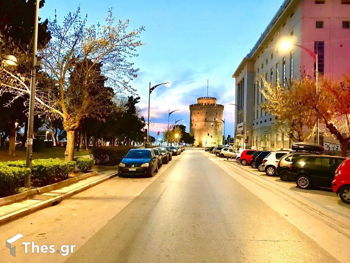 απαγόρευση κυκλοφορίας Θεσσαλονίκη άδεια πόλη Θεσσαλονικείς σπίτια απαγόρευση κυκλοφορίας
