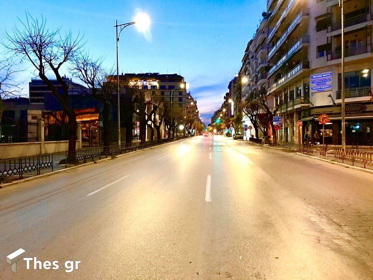 Θεσσαλονίκη άδεια πόλη Θεσσαλονικείς σπίτι