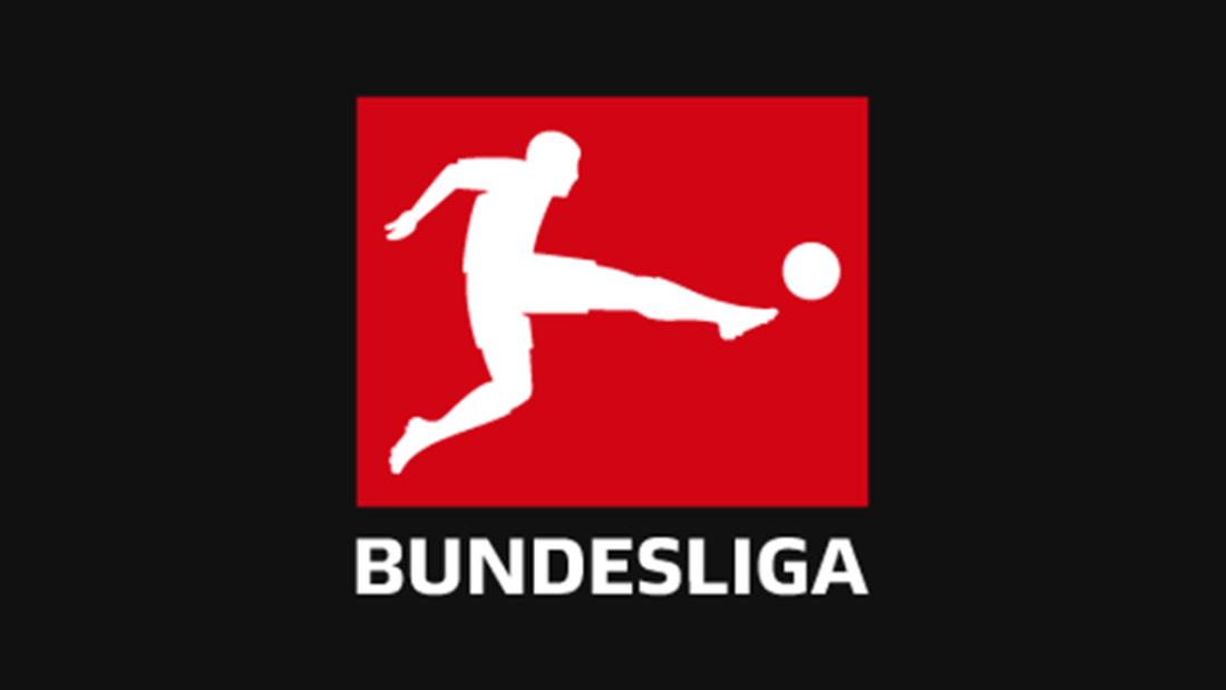 Bundesliga Γερμανία