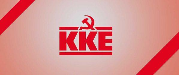 """ΚΚΕ: """"Υποκριτικές οι δηλώσεις του πρωθυπουργού ότι τα σχολεία είναι ασφαλή"""""""
