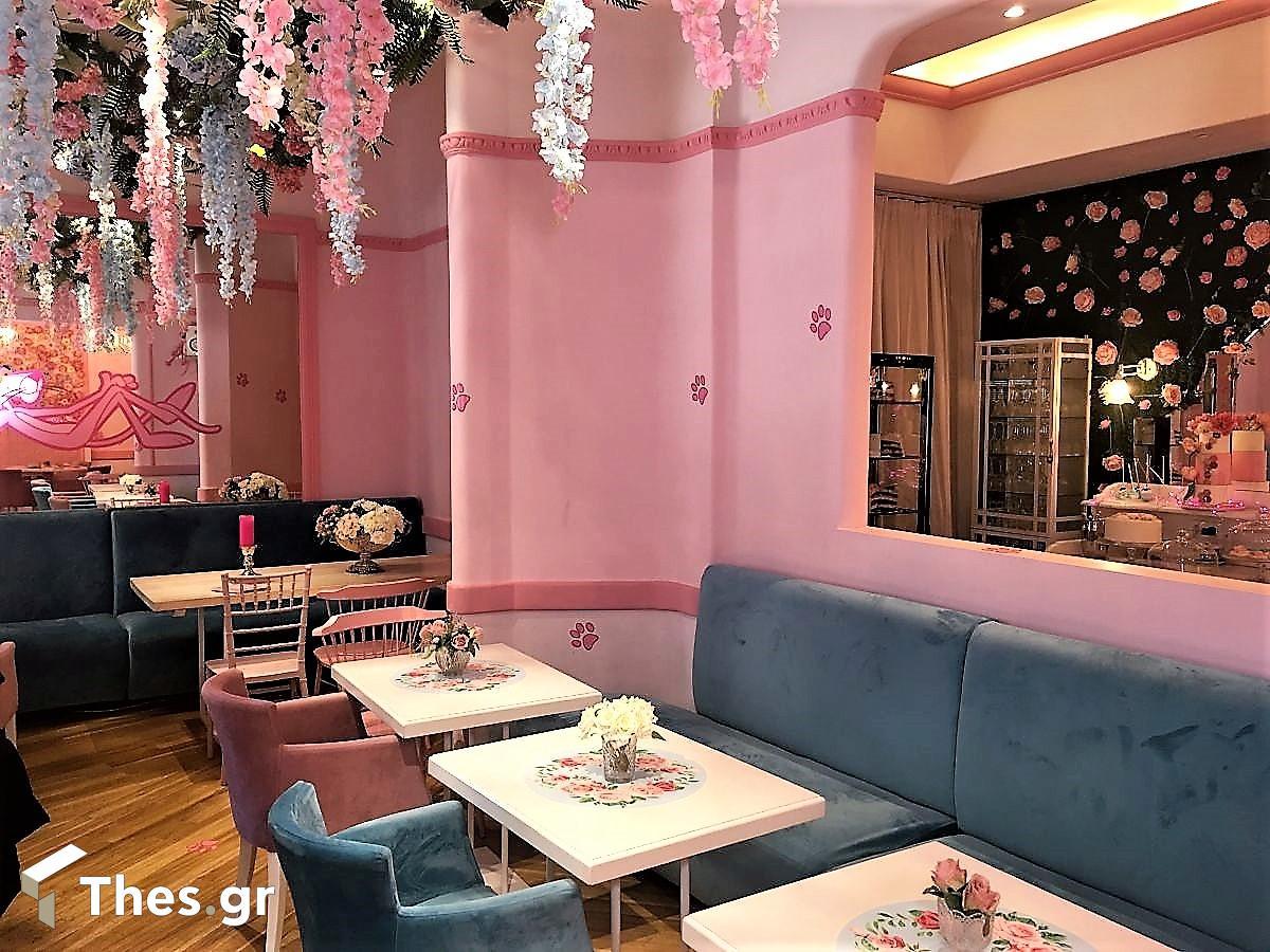 καφέ Θεσσαλονίκη άλλη εποχή Ροζ Βελούδο