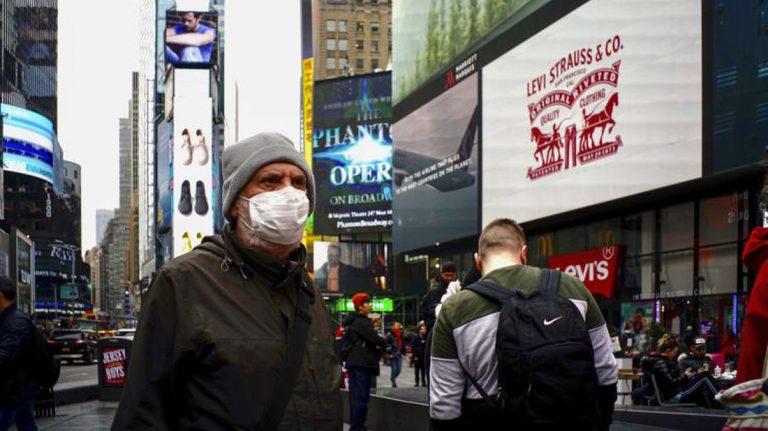Νέα Υόρκη ΗΠΑ κορονοϊός κορονοϊού κορονοϊό