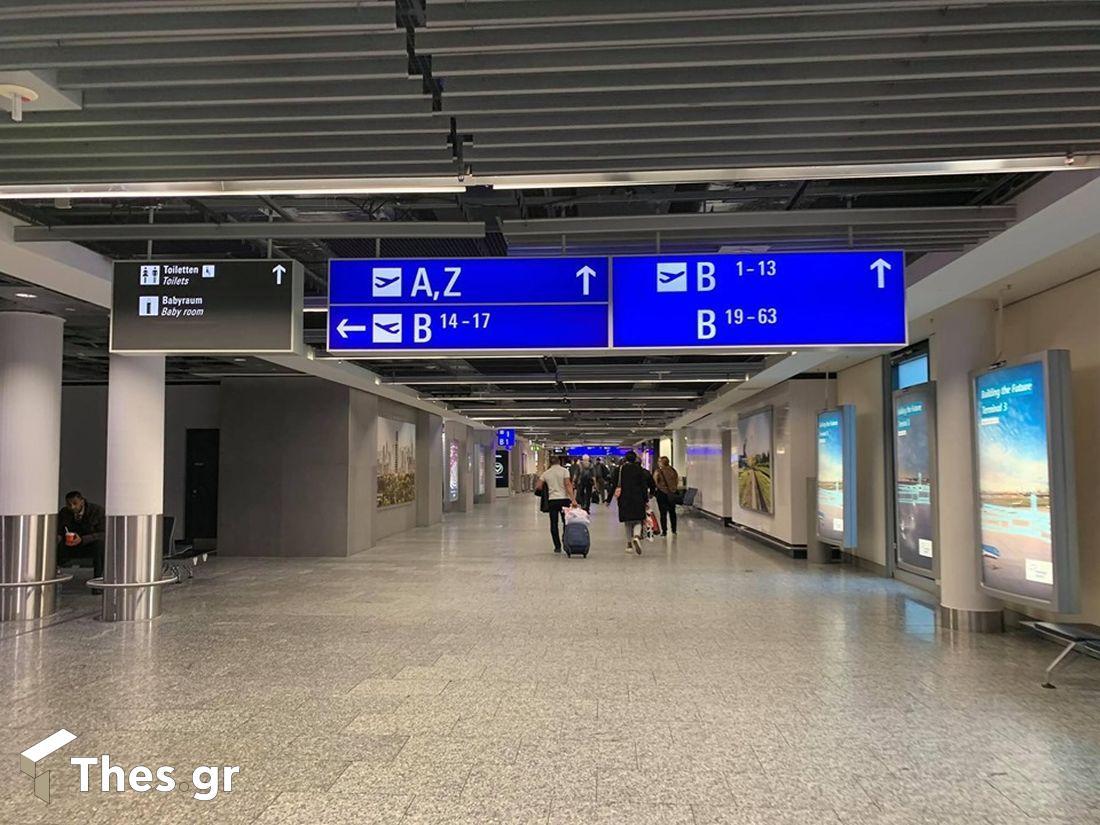 Γερμανία Κορονοϊός Ελλάδα ταξίδια μονάχου Γενικό Προξενείο Eurowings Ελλάδα Γερμανία πτήσεις καραντίνα Βρετανία