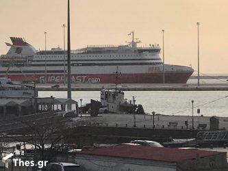 Αλεξανδρούπολη λιμάνι Superfast πλοίο Εβρο Εβρου λιμάνια νησιά μετακινήσεις