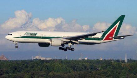 Alitalia: Τέλος εποχής – Τι θα γίνει με όσους είχαν αγοράσει εισιτήριο