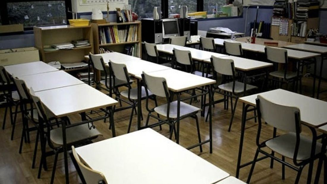 παιδιά Ελληνομάθειας εξετάσεις Βαυαρία σχολεία Γερμανία μαθητές ΕΠΑΛ ναρκωτικά Πανελλαδικές