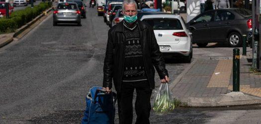 ΑΠΘ: Eρευνα για το πρώτο επιδημικό κύμα της Covid-19 στην Ελλάδα