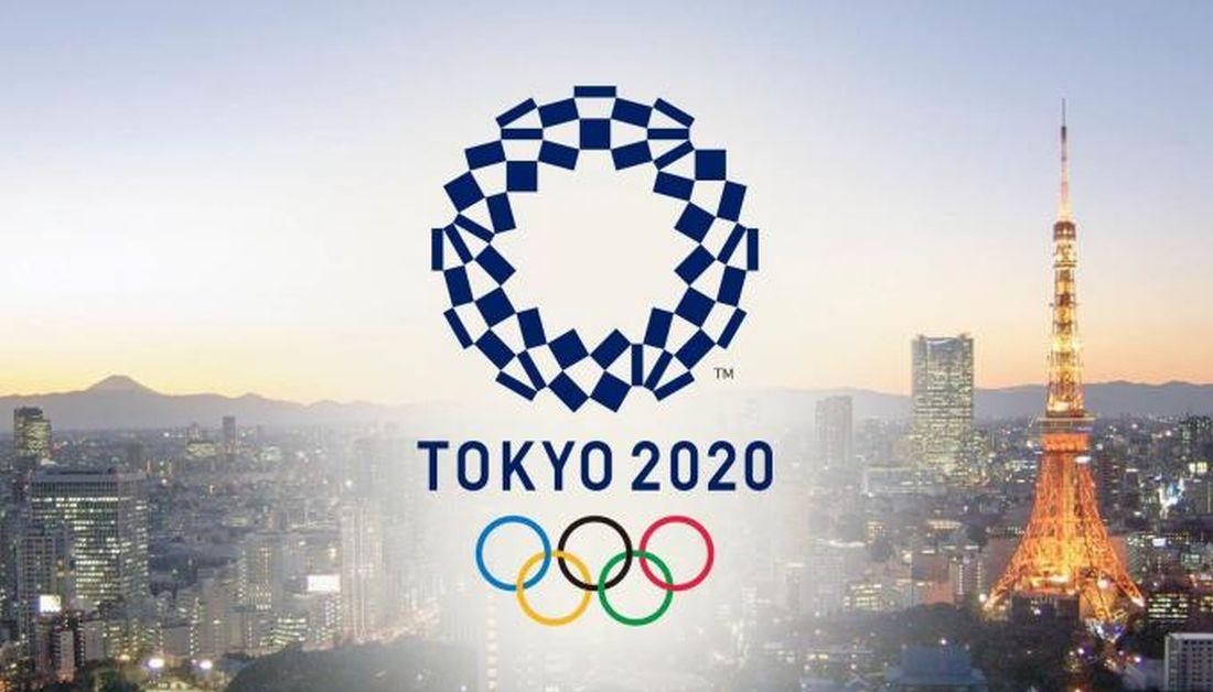 Ολυμπιακοί Αγώνες 2021 Ολυμπιακών Αγώνων Ολυμπιακούς Αγώνες