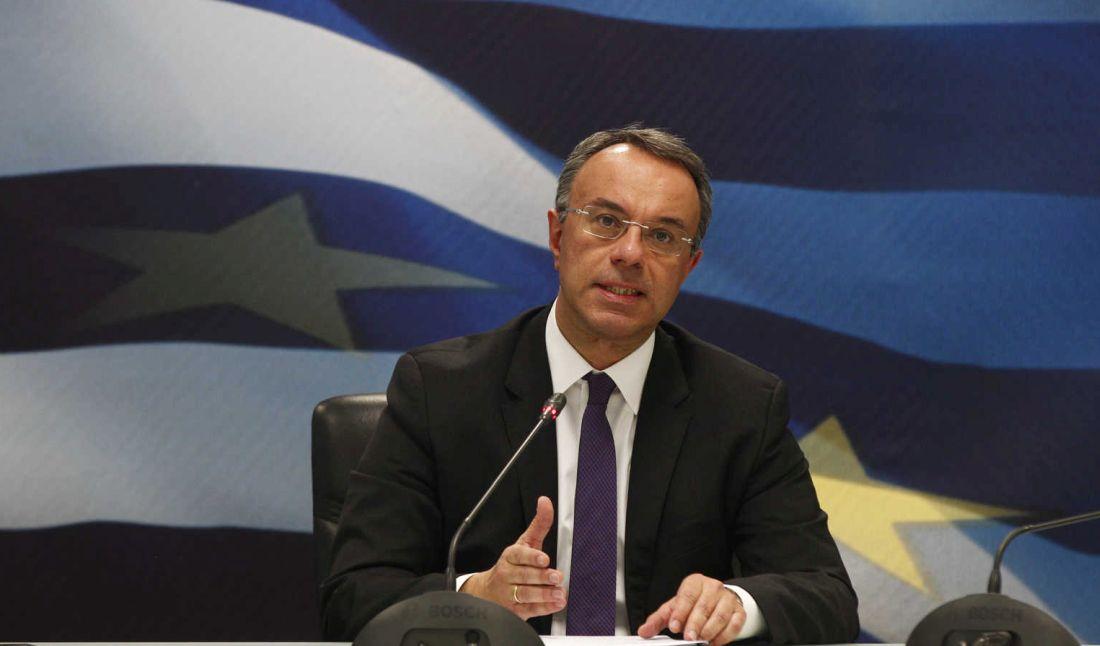 Εύβοια Θεσσαλονίκη δώρο Πάσχα Σταϊκούρας επίδομα μέτρα στήριξης επιστρεπτέα προκαταβολή