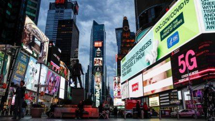 Νέα Υόρκη ΗΠΑ κορονοϊός κορονοϊό