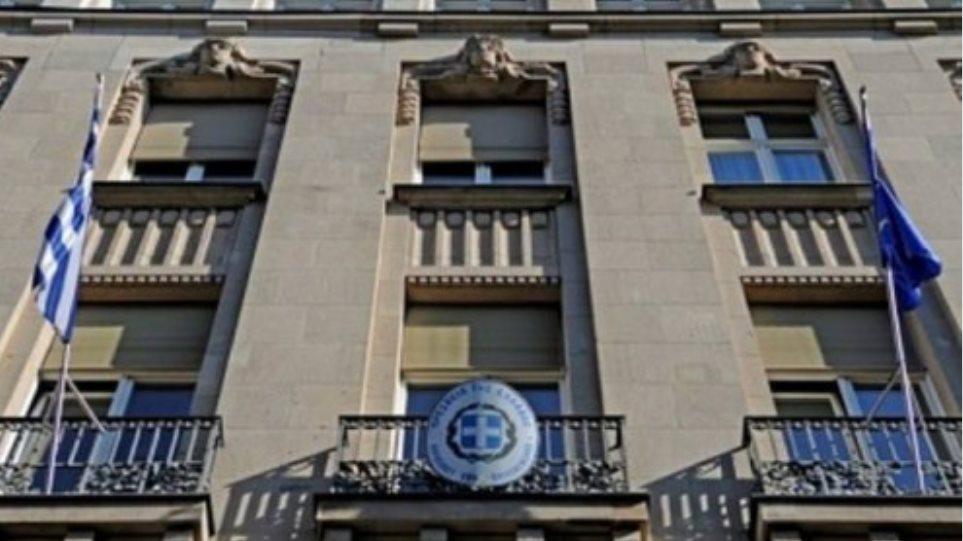 Ελληνική Πρεσβεία Βερολίνο