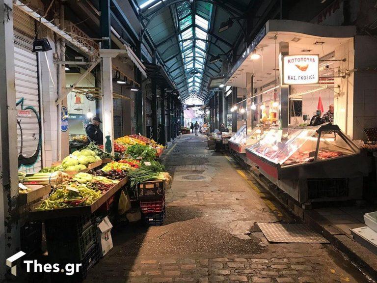 Θεσσαλονίκη αγορά Καπάνι