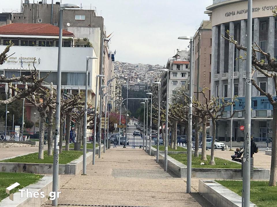 επιχειρήσεις Θεσσαλονίκη απαγόρευση κυκλοφορίας