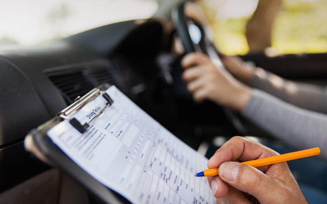 δίπλωμα οδήγησης μαθήματα