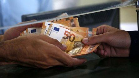 ενίσχυσης επίδομα, αποζημίωσης, ευρώ αποζημίωση ειδικού σκοπού