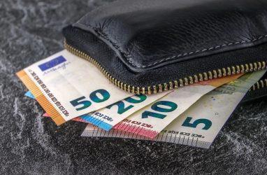 Συντάξεις Μαρτίου 2021: Πότε θα πληρωθούν οι συνταξιούχοι