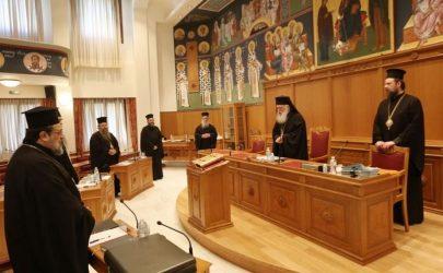 Εκκλησία Ελλάδος: Εξελέγησαν πέντε νέοι Μητροπολίτες
