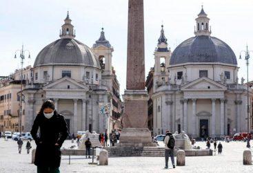Ιταλία κορονοϊός