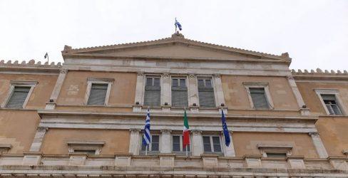 ΚΟΙΝΣΕΠ ελληνική Βουλή σημαία Ιταλίας