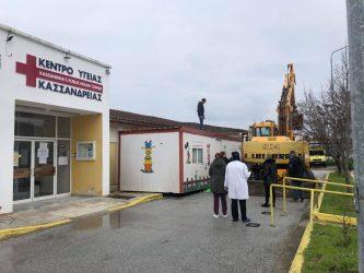 Χαλκιδική: Ενισχύεται το Κέντρο Υγείας στο δήμο Κασσάνδρας