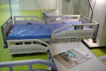 γυναίκα Θήβα κορονοϊού άδειες αίθουσες Γερμανοί Γερμανία νοσοκομείο κορονοϊού κορονοϊό Λάρισα κορονοϊός Ινδία εγκεφαλικό