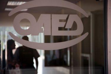 ΟΑΕΔ Κοινωφελής Εργασία προγράμματα επίδομα ανεργίας παράταση