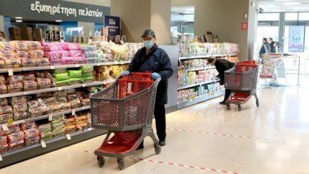 σούπερ μάρκετ τρόφιμα συσκευασίες Υπουργείο Υγείας μάσκα πρόστιμα Θεσσαλονίκη