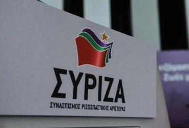 Η αντίδραση ΣΥΡΙΖΑ στο διάγγελμα του Μητσοτάκη
