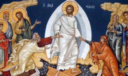 Χριστός Ανέστη: Ποιος το είπε πρώτη φορά και τι συμβολίζει