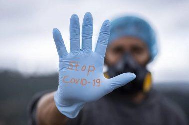 κορονοϊός εμβόλιο κορονοϊού Γερμανία ΗΠΑ ΠΟΥ Παύλου Μελά