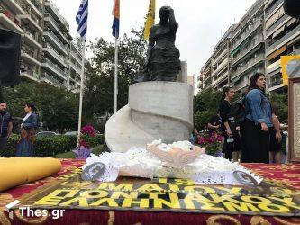 Θεσσαλονίκη Γενοκτονία των Ποντίων