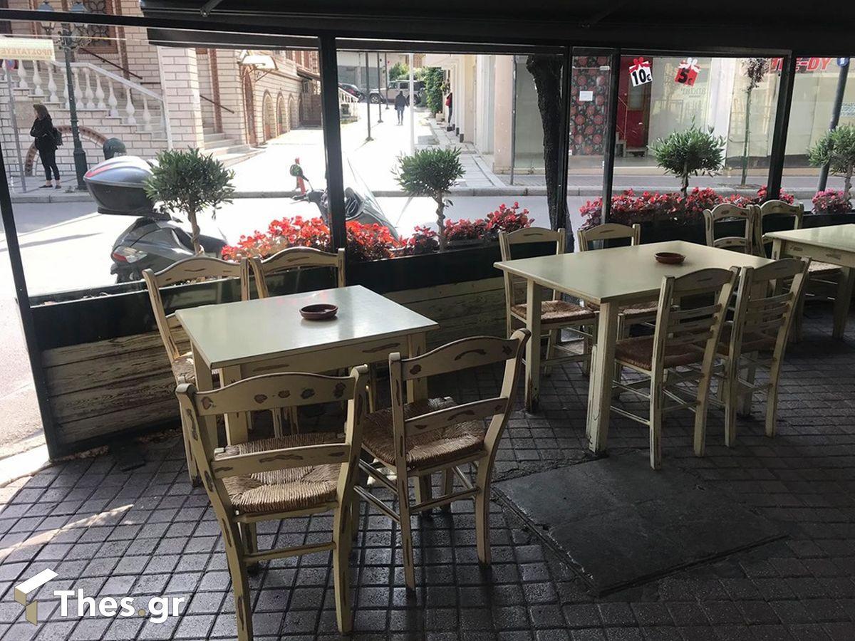 επιδότηση μαγαζιά επιχειρήσεις μείωση ενοικίου ΕΕΘ τραπεζοκαθίσματα Ζέρβας Θεσσαλονίκη εστίαση εστίαση εστιατόρια μπαρ Παπαθανάσης κορονοϊός