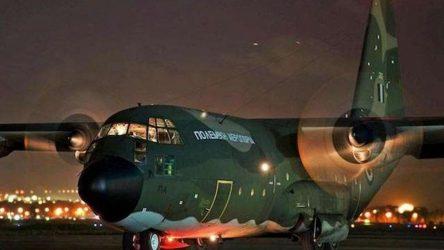 Ελευσίνα: Θρίλερ με πτήση C-130!