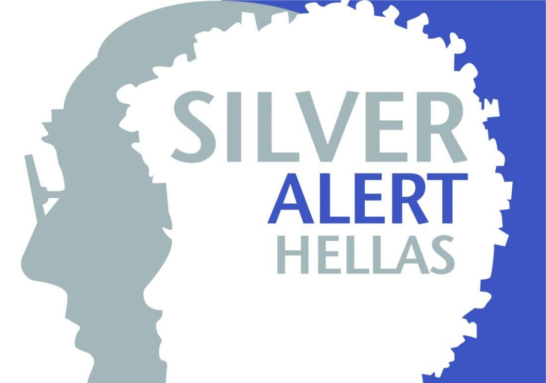 Καλύβια ηλικιωμένος νεκρός Θεσσαλονίκη Νικολούλη silver alert ηλικιωμένος Πέλλα 26χρονος