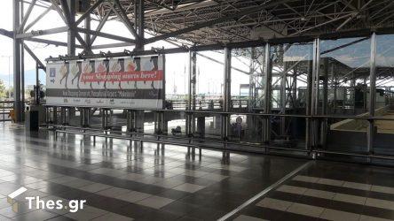 """Μπλόκο στο """"Μακεδονία"""" σε πέντε αλλοδαπούς που ήθελαν να ταξιδέψουν παράνομα"""