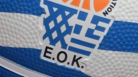 ΕΟΚ: Προσφυγή από 62 σωματεία, στον «αέρα» πάλι οι εκλογές