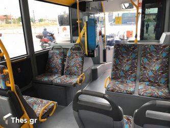 Ρατσιστικό επεισόδιο σε λεωφορείο: Πειθαρχικό για τον οδηγό