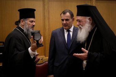 Θερμικές κάμερες δώρισε η Εκκλησία της Ελλάδος στις Ενοπλες Δυνάμεις