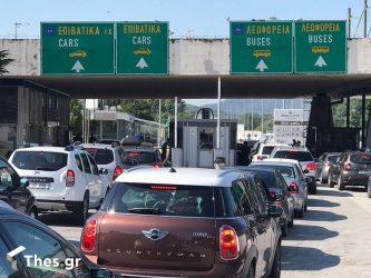 Ανοίγουν σήμερα τα σύνορα για τους τουρίστες από τη Σερβία