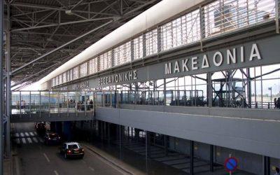 Στο αεροδρόμιο «Μακεδονία» ο Χάρης Θεοχάρης