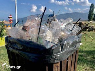 Πλαστικά: Η χημική ανακύκλωση τα μετατρέπεται από πρόβλημα σε… λύση!