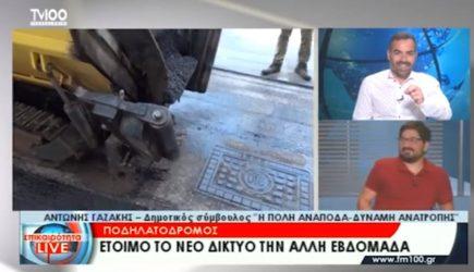 Πρόταση γάμου live από δημοτικό σύμβουλο της Θεσσαλονίκης (ΒΙΝΤΕΟ)