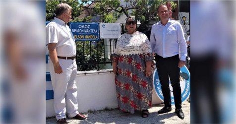 """Οδός """"Νέλσον Μαντέλα στη Νέα Ηρακλείτσα Καβάλας"""