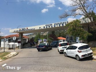 Θεσσαλονίκη κορονοϊός Παπανικολάου