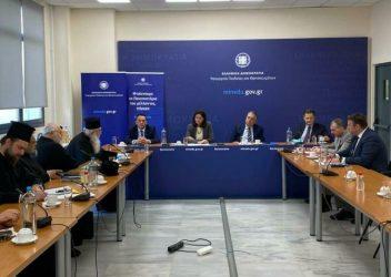 Συνεδρίαση της Επιτροπής για τη μελέτη και επίλυση θεμάτων που απασχολούν την Εκκλησία της Ελλάδος