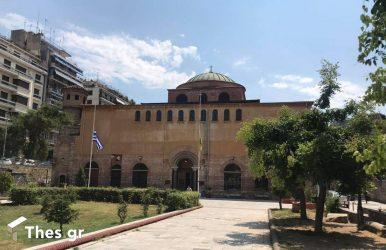 «Έρως-ήρως» στο προαύλιο του ναού της Αγίας Σοφίας στην Θεσσαλονίκη