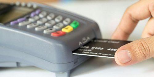 φορολοταρία ηλεκτρονικές συναλλαγές