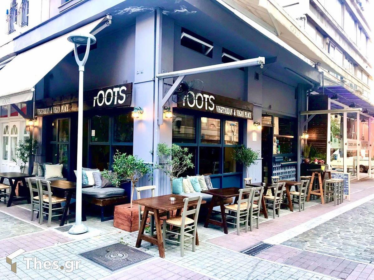 rOOTS: Το Vegan & Vegetarian εστιατόριο στη Θεσσαλονίκη που έχει πάει τις γεύσεις σε άλλη… διάσταση (ΒΙΝΤΕΟ)