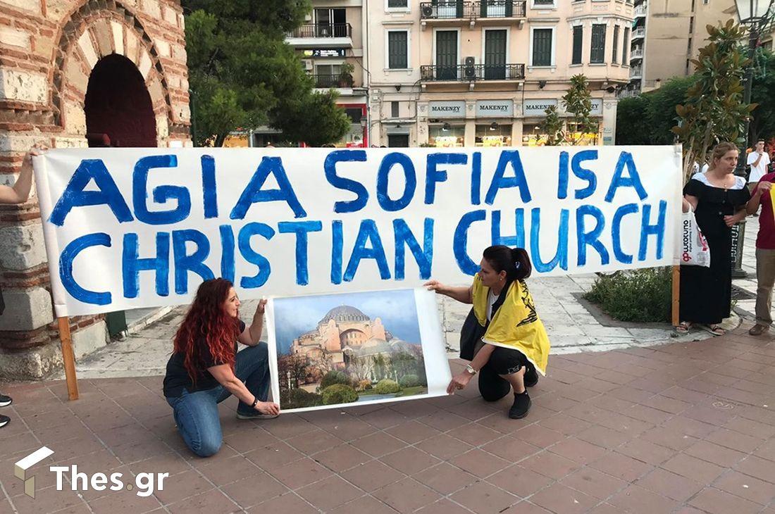 Θεσσαλονίκη Αγία Σοφία